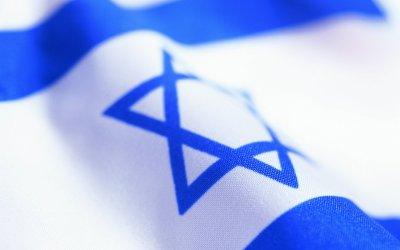 Россия, исламский фундаментализм, Израиль