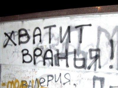 Строки о Тартарии в РФ и СССР