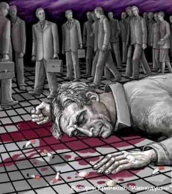 "Статус ""МИГРАНТ"" постояльцам РФ, как защита РОССИИ от ""яда либерализма"""