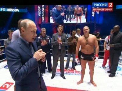 Россиянское ТВ пыталось скрыть освистание Путина