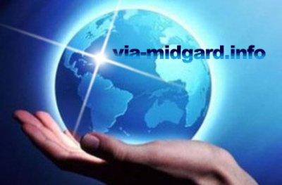 Рекламный видеоролик Мидгард-инфо [2011]