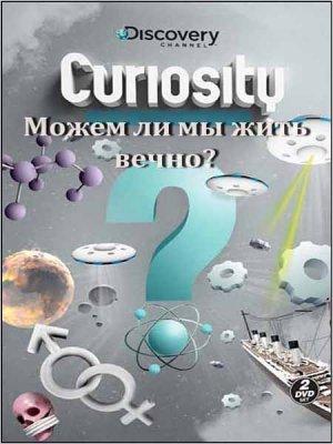 Почему? Вопросы мироздания. Можем ли мы жить вечно? / Curiosity. Can You Live Forever? (2011) SATRip