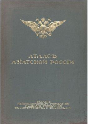 Британская энциклопедия и Николай Левашов
