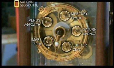 С точки зрения науки: Звездные часы / Naked Science: Star clock (2010) SATRip
