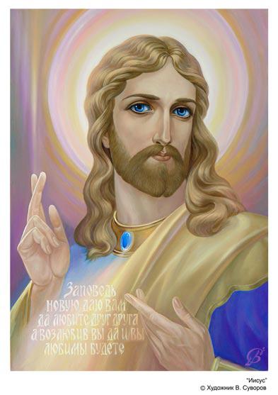 А.М. Алфёров - Земная миссия Иисуса Христа (аудиолекция)