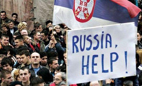 Медведев испугался НАТО и отказал славянским сербам в гражданстве