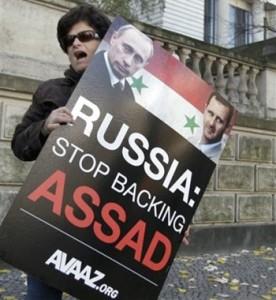 Следующая кандидатура для «демократизации» - Сирия