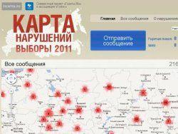 Карта нарушений на выборах перегружена