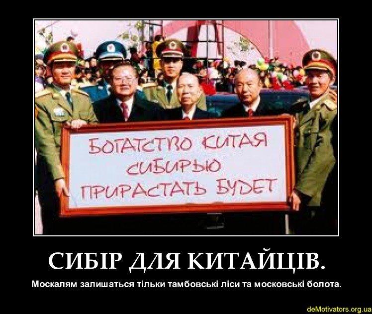 Берлускони прилетел к Путину в оккупированный Крым - Цензор.НЕТ 6892