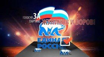 Фальсификации 2011 на выборах подборка из 32 роликов