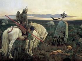 Запад, Россия, элиты, кризис