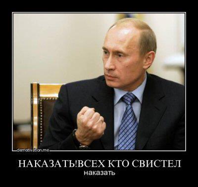 ФСБ оказывает давление на «В Контакте»