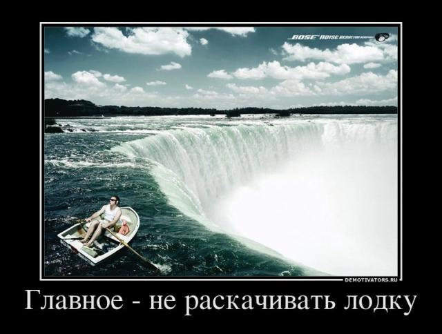 Дегенерат Путин Баянит