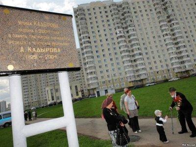 Омбудсмен Чечни призывает мэрию Москвы убрать памятную плиту Юрию Буданову