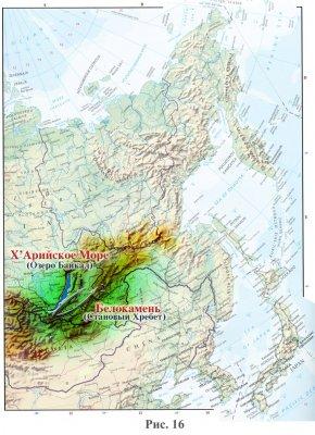 Три самых веских свидетельства древнейшего прошлого Дальнего Востока