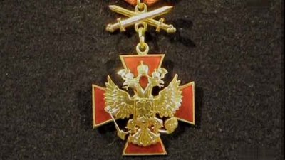 Боевые награды Российской Федерации (2 фильма) (2010) SATRip