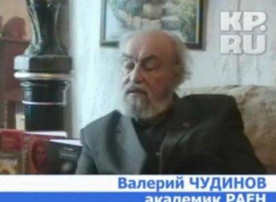 Первыми людьми на Земле были русские