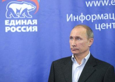 Развал РФ успешно завершается