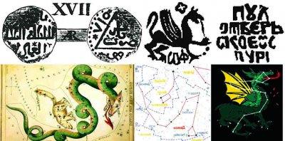 Топонимика как зеркало древнерусской мифологии