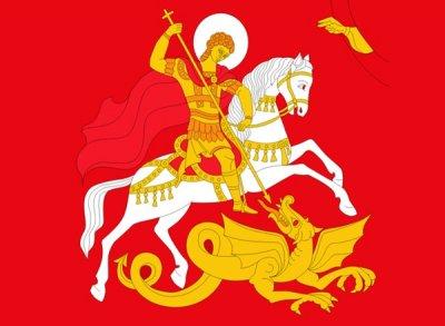 Специальное обращение патриотических сил Молдовы к народу Российской Федераци