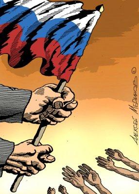 Кризис в РФ не имеет лёгкого решения