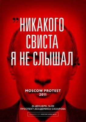 Шоу Путина: главный вопрос остался без ответа