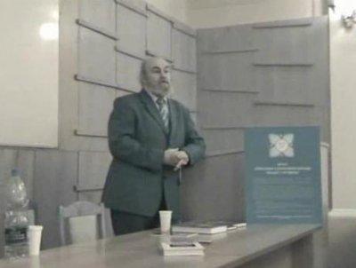 Лекция в центре Славянской письменности и культуры