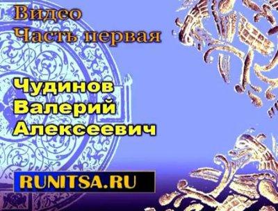 Коротко о древности русской письменности