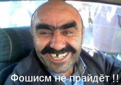 В Нижегородской области всё меньше русских, но всё больше армян и азербайджанцев