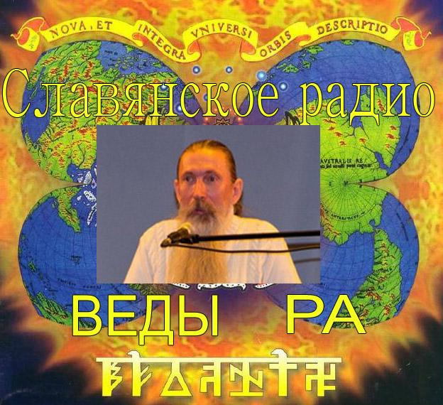 Интервью с Трехлебовым А.В. на радио ВЕДЫ-РА 22 декабря 2011