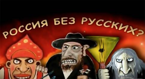 Путин повторяет ошибки Гитлера, а Россия может повторить судьбу СССР, - политолог - Цензор.НЕТ 7068