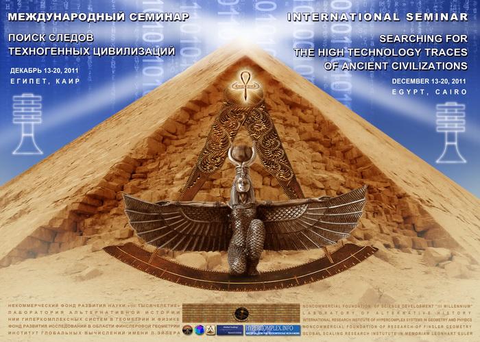 Поиск Следов Техногенных Цивилизаций