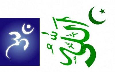 Шива = Аллах? Шива = Аллах!