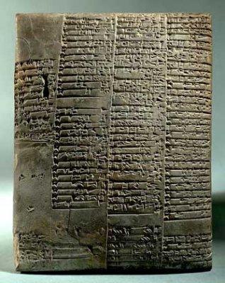 Страсти Христовы и тайна иорданской находки которая перевернет всю библейскую историю