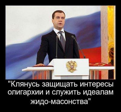 """10 минут """"новой"""" Россииянии"""