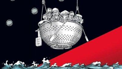 Крах Европы, прописанный в символах «матрицы Конкордии»