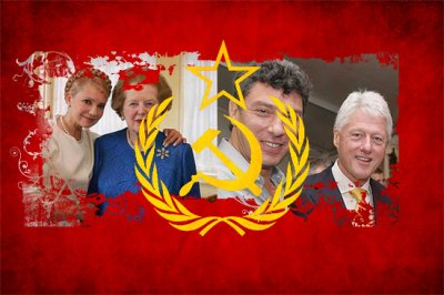"""""""СССР развалился сам"""""""