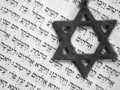 Институт иудейских невест. Пример отечественный.