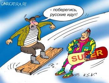 Какие же Русские ВАРВАРЫ