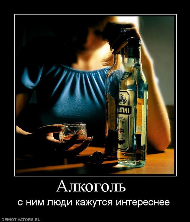 Объявляем войну алкогольной мафии! (добавлена видео инструкция)
