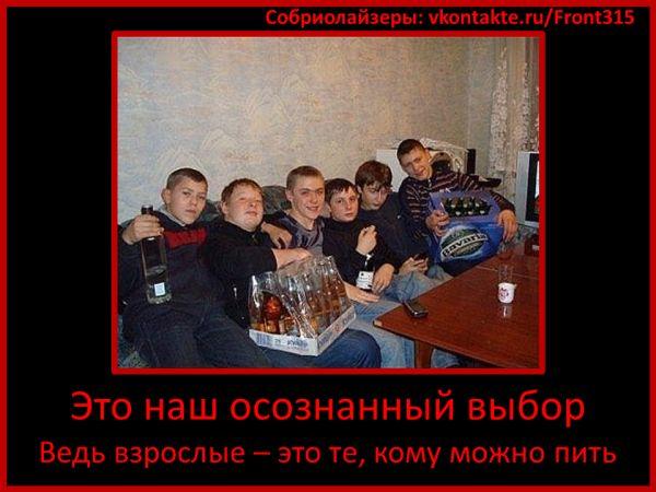Объявляем войну алкогольной мафии! (документы обновлены!)