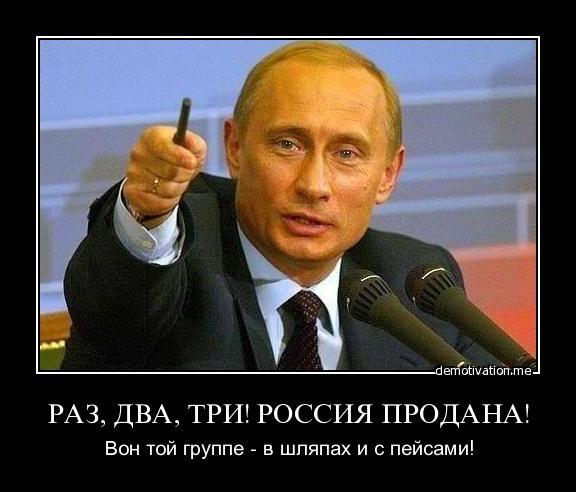 Геноцид именем Российской Федерации