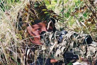 Я - Русский Воин! Снайпер.