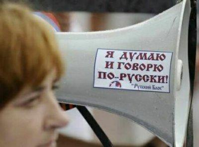 Украинский язык - диверсия Запада