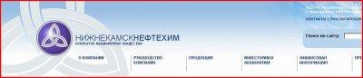 В.А Ефимов посланник от каббалистов.( КОБ 2.0 и ДОТУ. Альтернативный взгляд)