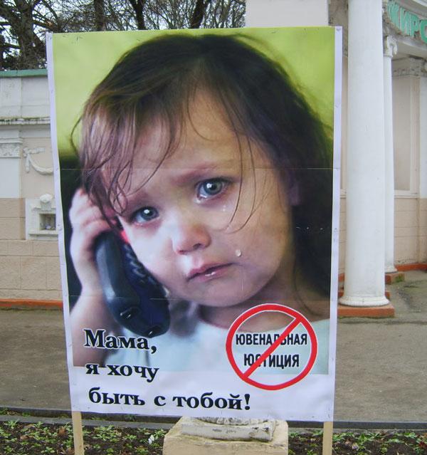 http://via-midgard.info//uploads/posts/2012-03/1330627585_1300364320_433.jpg