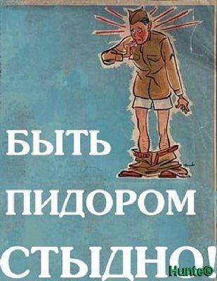 Педерасты из Москвы собираются пикетировать детские библиотеки и школы Питера