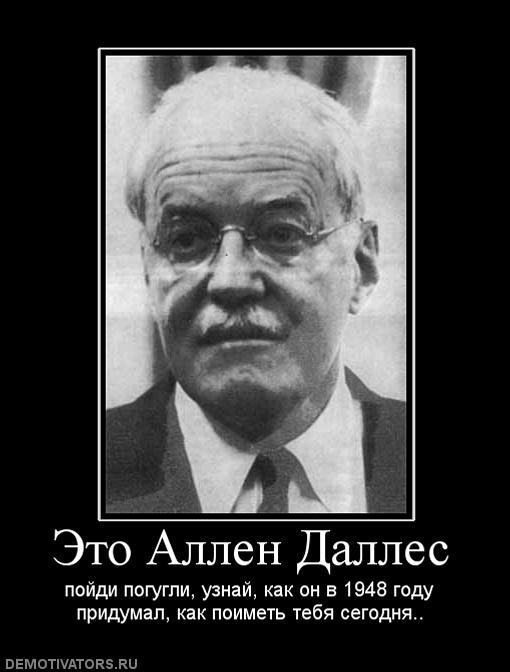 Пятая колонна: хронология, факты и признания развала СССР