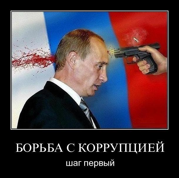 Путин. Коррупция. Часть VII - Часы Путина за 500 000 долларов