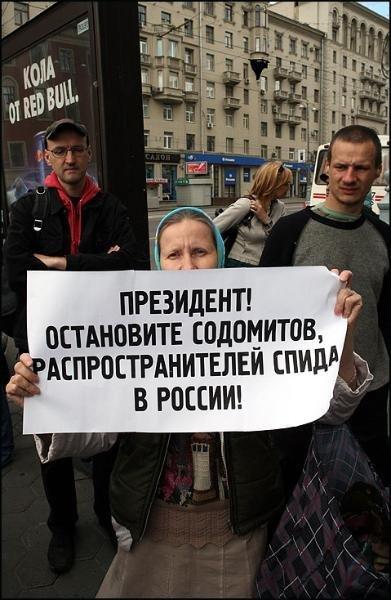 Где собираются лесбиянки в москве фото 698-168